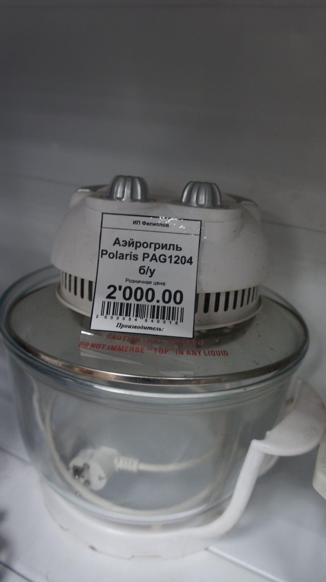 Аэрогриль Polaris Pag 1204 инструкция - картинка 4