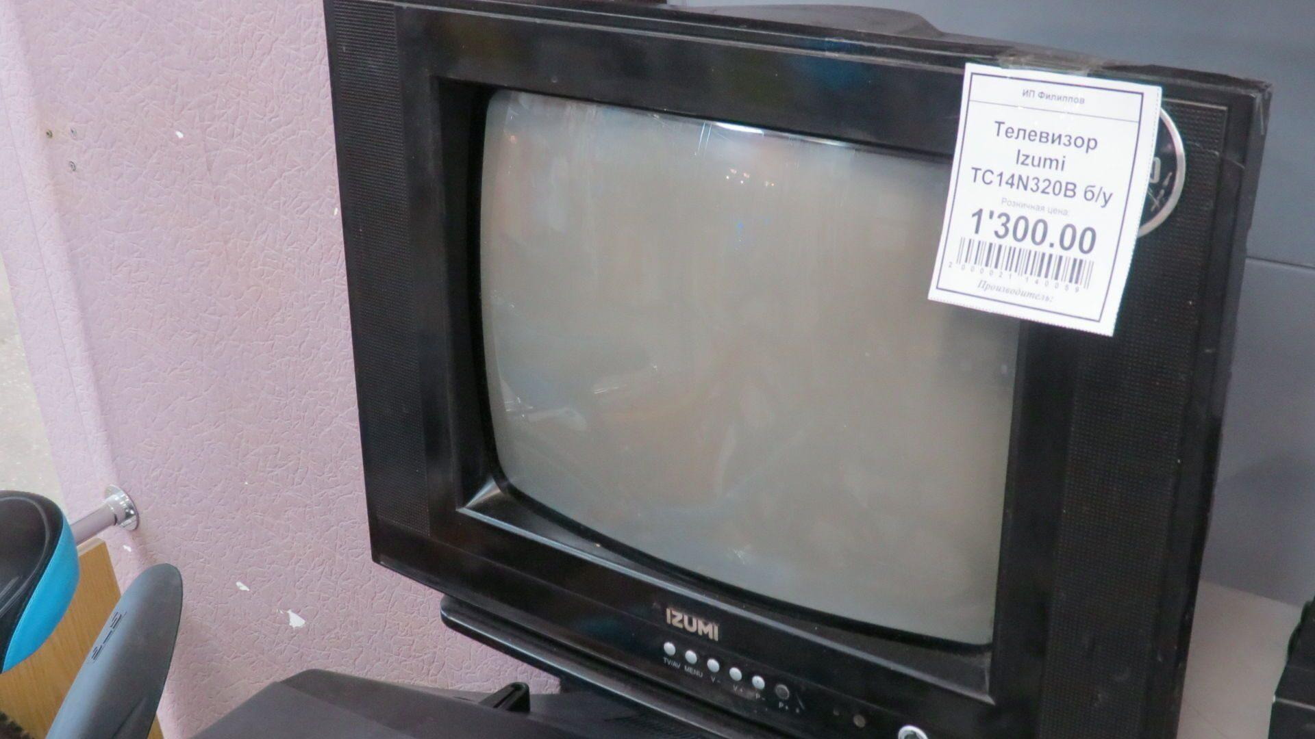 Телевизоры  купить телевизор цены и отзывы продажа