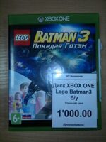 Диск XBOX ONE Lego Batman3 б/у