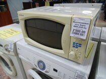 871d6b77179e7 Бытовая техника для кухни б/у - купить в комиссионном магазине ...