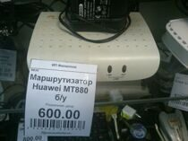 Маршрутизатор Huawei MT880 б/у