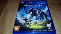 Диск PS4 Horizon Zero Dawn б/у