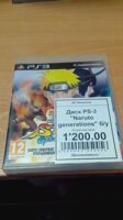диск PS3 Naruto Generations б/у