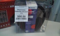 Наушники Defender Accord 171 новые